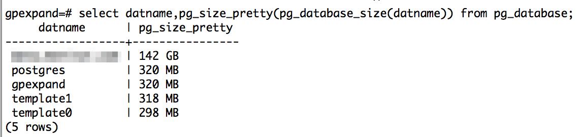 数据库容量大小